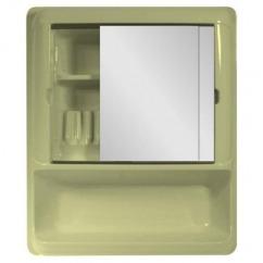 Schrankbadezimmer inkl. 2 Spiegel
