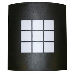 Zwarte buitenlamp